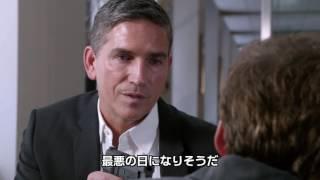 パーソン・オブ・インタレスト シーズンファイナル 第4話