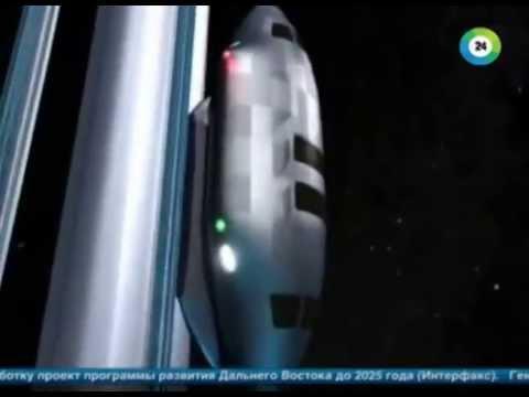 Япония к 2050 году построит лифт в космос