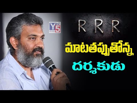 Tollywood Star Heros Playing Guest Role In RRR Movie ?? | Ram Charan | Jr NTR | SS Rajamouli | Y5 Tv