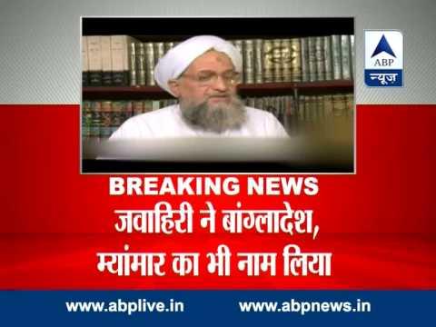 Al Qaeda annouces expansion in Indian sub-continent l MHA orders inquiry