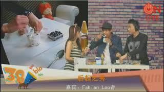 2015/04/09 ONFM 后起之秀 Fabian Loo《38 Bla Bla Bla》