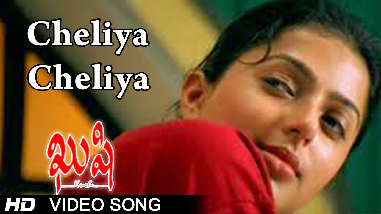 Dirty Madam X Telugu Full Movie Mp4 Download