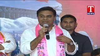 Minister KTR Full Speech - Telangana Bhavan  Telugu - netivaarthalu.com