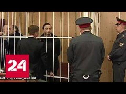Из России выдворяют претендента на воровской престол - Россия 24
