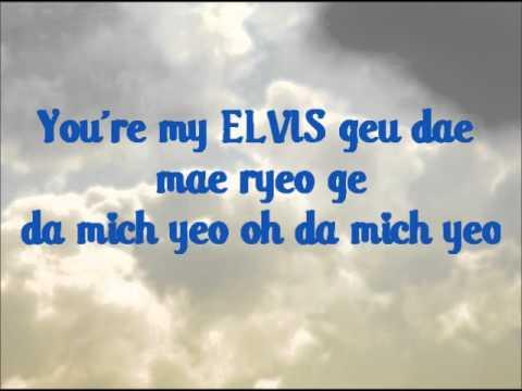 에이오에이 AOA (Ace of Angels) - Elvis (Lyrics)