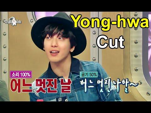 [ENG SUB - Radio Star] 라디오스타 - Jung Yong-hwa,