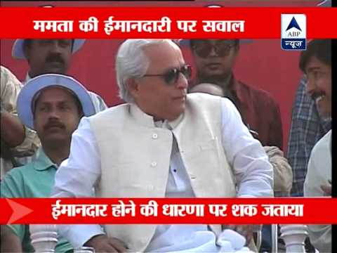 Buddhadeb Bhattacharjee raises questions of Mamata's honesty