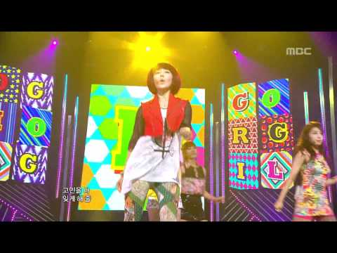 Wonder Girls - Like This, 원더걸스 - 라이크 디스, Music Core 20120630 video