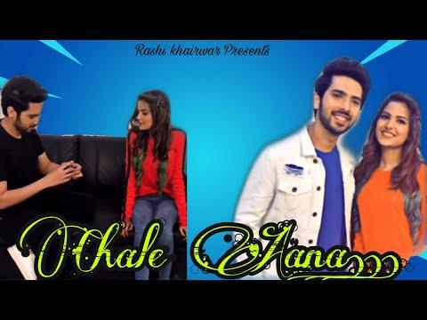 Download Lagu  CHALE AANA : De De Pyaar De   Arman Malik     Rashi khairwar    Mp3 Free