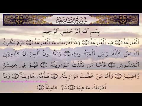 Surah Al Qariah 101 Recitation By Sheikh Mishary Rashid Al afasy