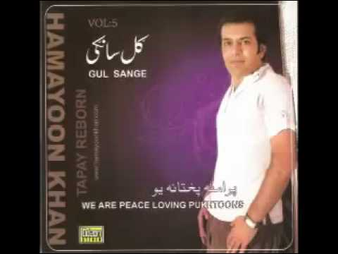 New Pashto Songs Humayun Khan video