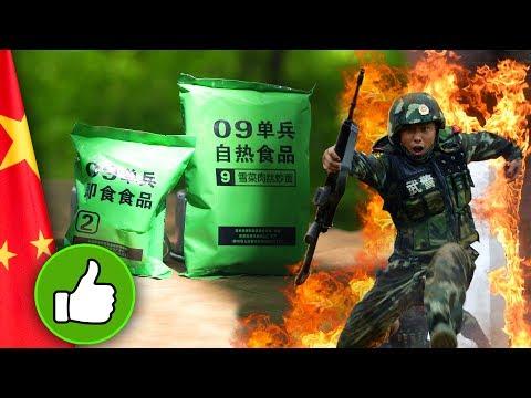 =Обзор ИРП= | Сухпай Китая. Пробую еду Китайской армии!