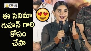 Niveda Thomas Cute Speech @118 Movie Trailer Launch