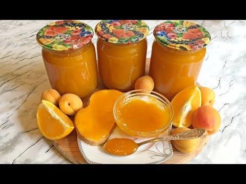 Джем Рецепт / Абрикосово - Апельсиновый Джем (Густой и Очень Вкусный) / Apricot-Orange Jam