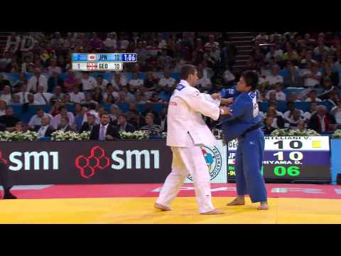 Japon Georgia Masculino - Campeonato del Mundo de Judo Paris 2011 Music Videos