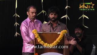 Ayyappan DevotionalAblum Release