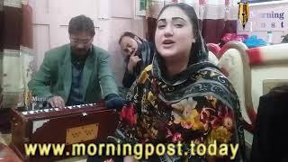 Best song sadia shah swat singer
