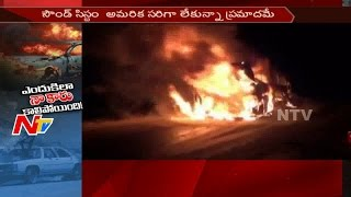 Special Story on Fire Accident Vehicles || Catches Fire in Buses ,Cars || NTV