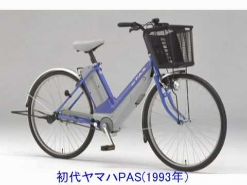 電動アシスト自転車の知識 ...