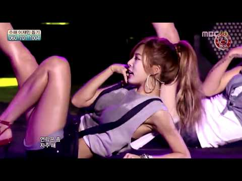Hyuna - Bubble Pop - Live Mix Hd Mv Cc Clip 김현아 金泫雅 4minute video