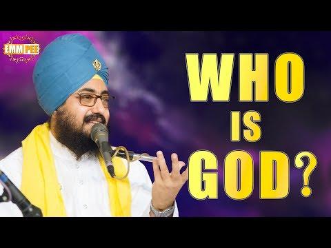 ** WHO IS GOD? ** ਰੱਬ ਕੋਣ ਹੈ | Bhai Ranjit Singh Ji Khalsa Dhadrianwale