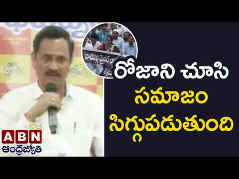 TDP Leader Bandaru Satyanarayana Challenges YCP MLA Roja