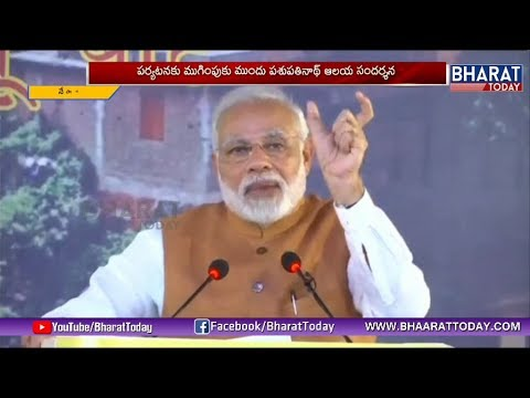 Modi Visits Pashupatinath Temple in Nepal After BIMSTEC Summit | Pm Narendra Modi Speech
