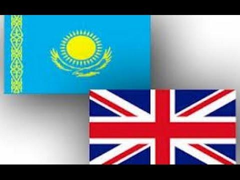 London. Местные жители о Казахстане.