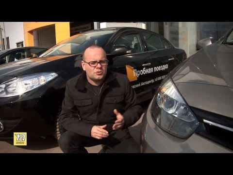 Новый Renault Fluence 2013 в деталях.