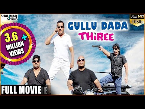 Stepney Hero Adnan Sajid Khan || Gullu Dada Thiree Full Length Hyderabadi Movie video