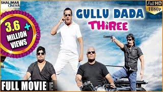 Gullu Dada Thiree Full Length Hyderabadi Movie || Adnan Saijd Khan, Aziz Naser