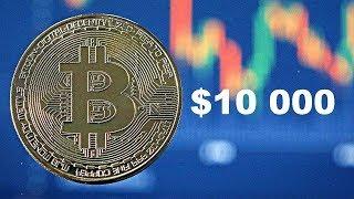 Курс биткоина побил новый рекорд в $10 тыс. (новости)