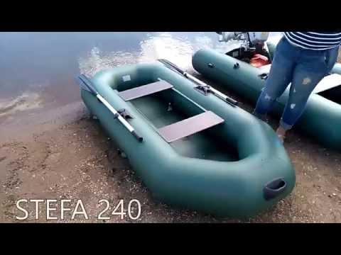 как купить лодку пвх stefa 220