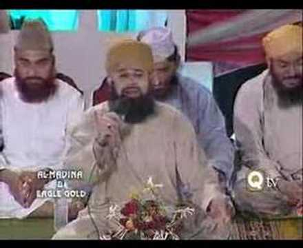 Alvida Mahe Ramzan video
