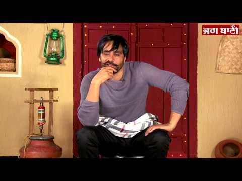 Spl & Exclusive Interview With Babbu Maan | Baaz video