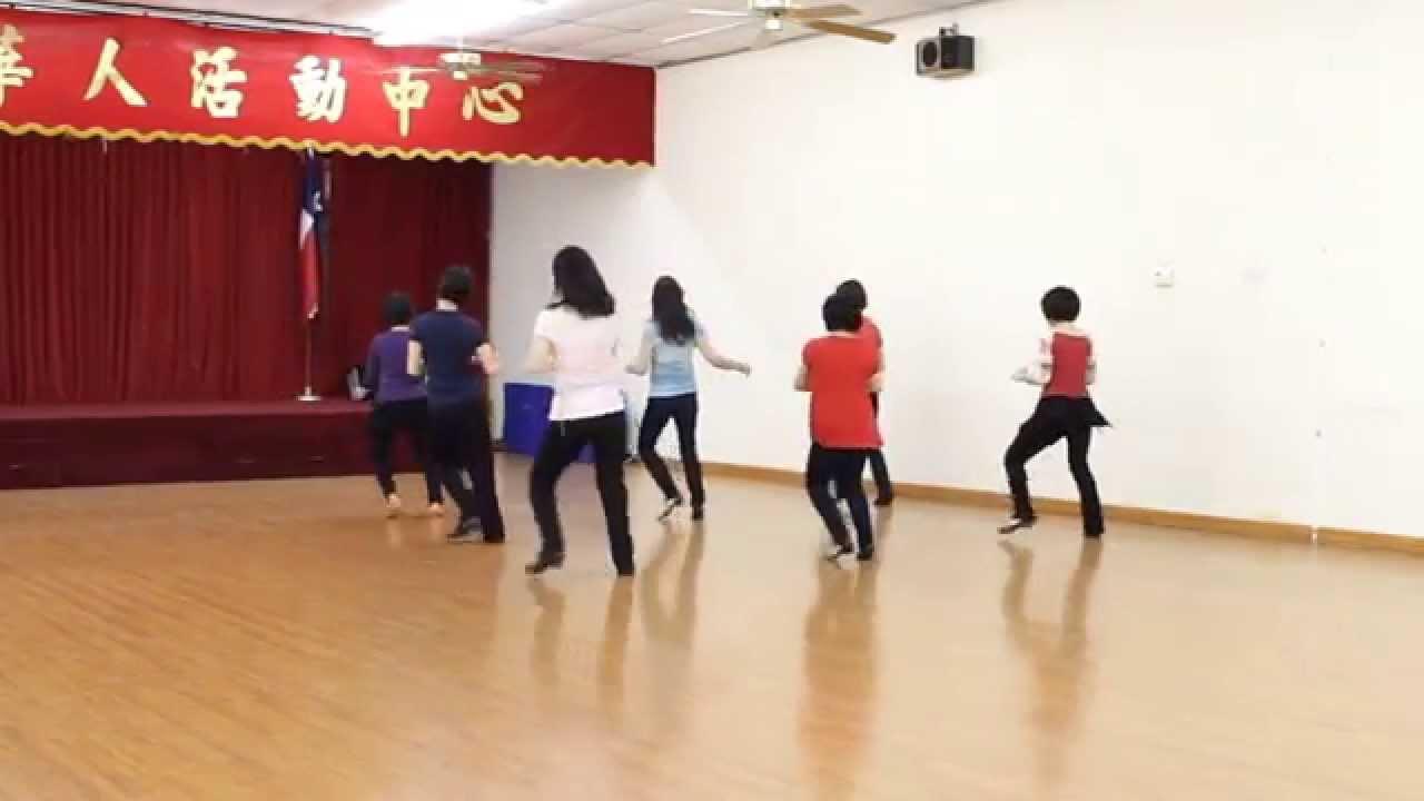 Human Line Dance I'm Only Human Line Dance