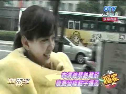 Extravagant Challenge-Ivy Chen-bicycle scene in chicken suit/ Skip beat live action