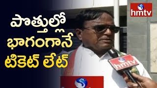 Ponnala Lakshmaiah Meet With Congress AICC Committe | hmtv