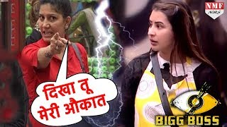 Akash ने Shilpa- Sapna के बीच लगाई ऐसी आग की आपे से बाहर हो गईं दोनों