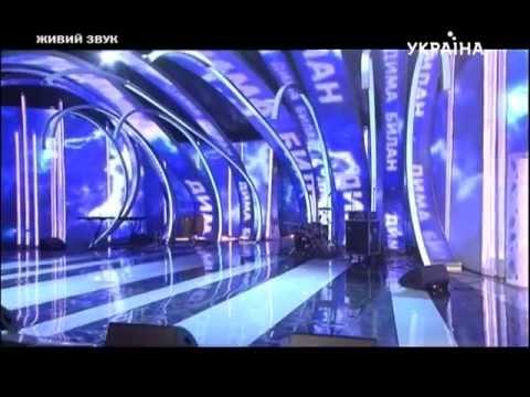 Дима Билан - Лови мои цветные сны [LIVE] (Новая Волна 2013)