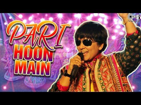 Pari Hun Mein - Falguni Pathak - Dandia & Garba - Sangat video