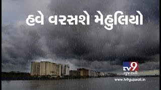 Prolonged dry spell over Gujarat may break now, parts of state to receive rain in next 24to48 hours