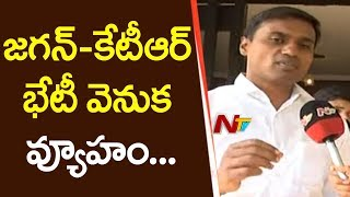 ఫెడరల్ ఫ్రంట్ పై వైసీపీ వ్యూహం బయటపెట్టిన మిథున్ రెడ్డి | Mithun Reddy Over Federal Front | NTV