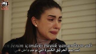 Yagiz Ve Hazan أغنية تركية مترجمة ياغيز و هازان Yonca Lodi Emanet