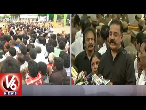 Kamal Haasan Pays Tributes To DMK Chief M. Karunanidhi At Rajaji Hall | V6 News