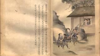 ANCIENT HMONG PEOPLE (苗族)