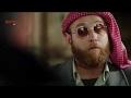 Team1 Episode 144 urdu thumbnail