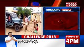 Caste Discrimination Busted In Prakasam Dist | Mahaa news