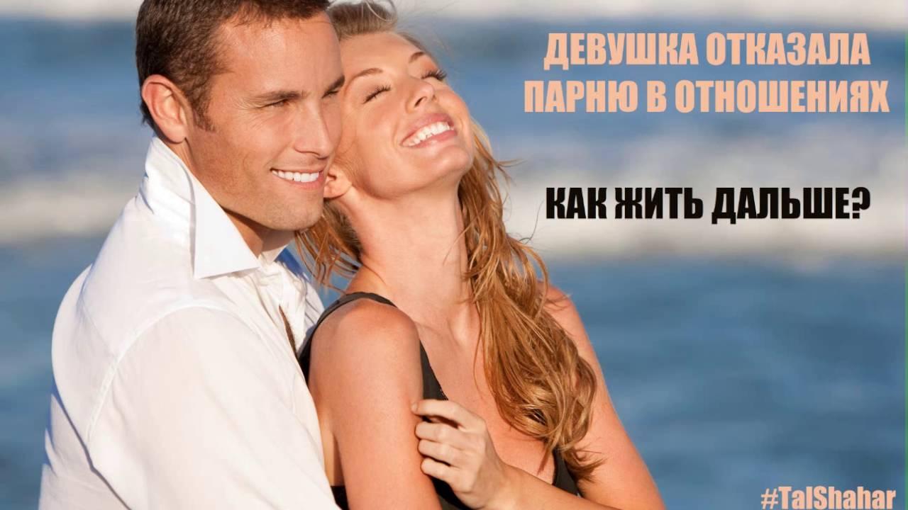 Как сделать своего мужчину счастливым рядом с собой