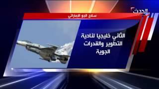 ما هو جيش الإمارات المشارك في تحالف